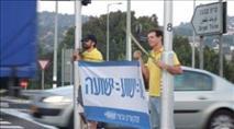 אירוע חיזוק ליהודים מחשש שיושפעו מהמסיון