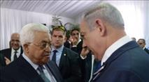 שוב כניעה: ישראל תעביר כספים לרשות, ללא קיזוז משכורות הטרור