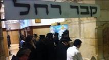 המורחקים נעצרו בזמן שהתפללו בקבר רחל