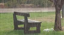 גדול יום הגשמים