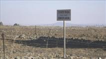 רמת הגולן: מאות סורים התקרבו לגבול