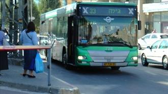 נהג אוטובוס ערבי שתקף בחור חרדי  - תקף אדם נוסף