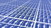 האם גם המידע האישי שלכם הודלף מפייסבוק?