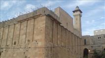 השבת: מערת המכפלה סגורה ליהודים
