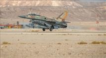 גורמים סורים: ישראל תקפה מערך טילים בחאלב