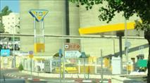ערבי שתקף יהודי בתחנת דלק חויב ב50,000 פיצויים