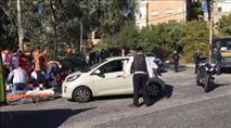 """ערבי מחיפה הורשע ברצח גיא כפרי הי""""ד"""