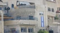 בית חדש נגאל בידי יהודים בכפר השילוח שבירושלים