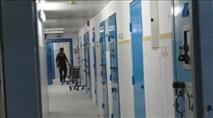 מחבל תקף שני סוהרים בכלא שקמה