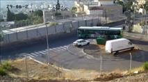 ירושלים: ילד בן 9 נפצע מירי שביצעו ערבים