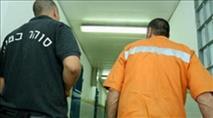 52% מהאסירים הפליליים בישראל לא יהודים