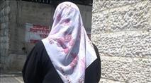 יהודיה אושפזה לאחר שהותקפה בידי בן זוגה הערבי