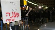 שנתיים לעינויים: לא נשכח ולא נסלח