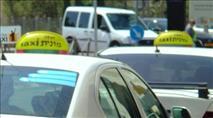 הותר לפרסום: ערבים יואשמו בדקירת נהג מונית בנתניה
