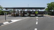 תושבי בנימין פרצו את המחסום בדרך לירושלים