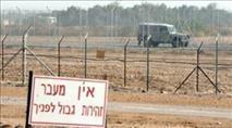 """""""קליע תועה"""": אשה נפצעה סמוך לגבול ירדן"""