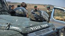 """שוטרי מג""""ב נפצעו בהתפרעויות בירושלים"""