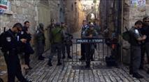 יהודים הותקפו בעיר העתיקה בירושלים ונעצרו