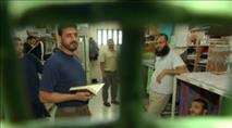 אישום: ערבייה העבירה כספים לאנשי חמאס