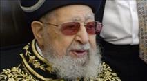 """שיר חדש לכבוד הילולת הרב עובדיה יוסף זצ""""ל"""