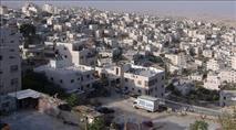 """ערבים יאשרו תב""""ע ובעלות קרקעות במזרח ירושלים"""
