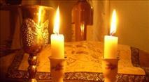 צפו: נרות שבת - שלום הבית ושלום הארץ