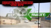 סיכום שבועי: 64 אירועים ושני יהודים נפצעו