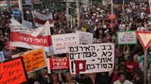 דרום תל אביב: התושבים הפגינו מול המסתננים