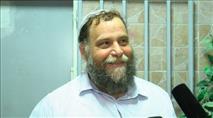 """צפו: גופשטיין מחרים את הדיון נגדו בבג""""ץ"""