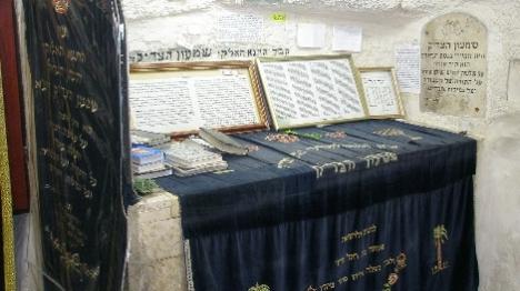 הערב: הילולא בקבר שמעון הצדיק