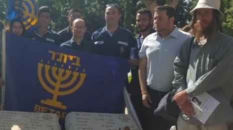 """מאות יהודים באזכרתו של לוחם האצ""""ל ברוך מזרחי"""