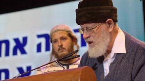 אש של תורה וארץ ישראל