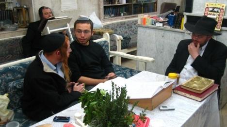 בית מדרש חדש בירושלים ללימוד חסידות