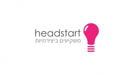 מותר להיות שותפים בפרויקט הדסטארט?