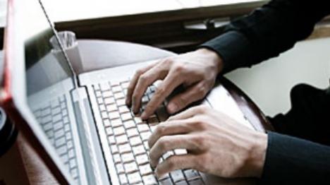 חדש: אינטרנט בהתאמה אישית