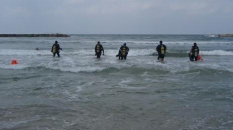 יחידת הצוללנים מבקשים את עזרת הציבור