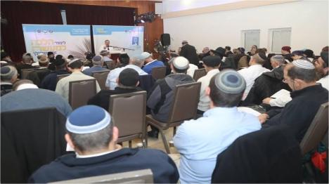 הכנס בירושלים (יחצנים)