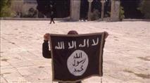 ערבים תומכי דאעש מטייבה נשלחו למאסר
