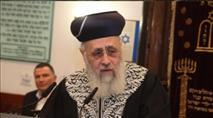 הרב יצחק יוסף בהודעת אזהרה מפני קמפיין המיסיון