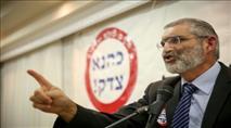 'עוצמה יהודית' תפצה את באסל גטאס