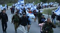 מאות הפגינו בשומרון במחאה על המצב הבטחוני
