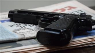 חשד: יהודיות ובדואים גנבו יחד אקדח של שוטרת