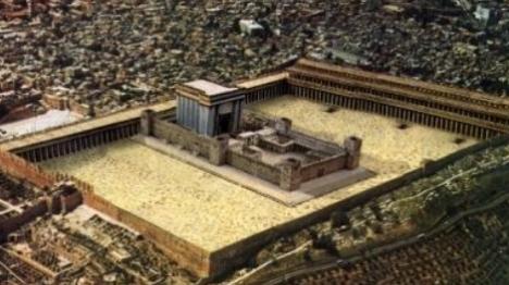 בית המקדש (אילוסטרציה)