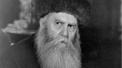 רבי יוסף יצחק שניאהרסון