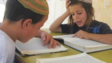 חנוך לנער - קוראים מקרא