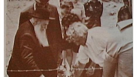 מהרב צבי יהודה ועד היום