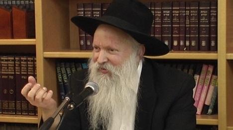 הרב יצחק גינזבורג