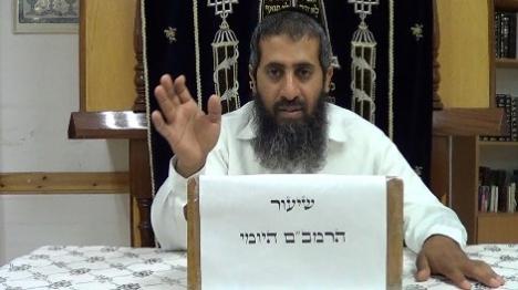 """רמב""""ם יומי: קרבן פסח פרק ה'"""