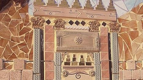חזון המקדש