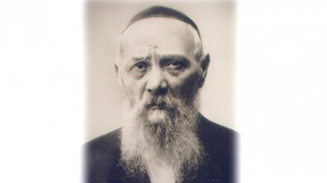 תורת לוי יצחק